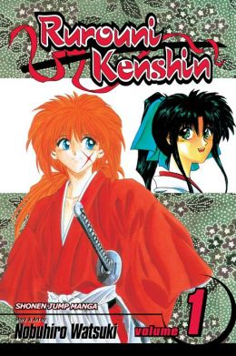 Rurouni Kenshin, Vol. 1: Meiji Swordsman Romantic Story