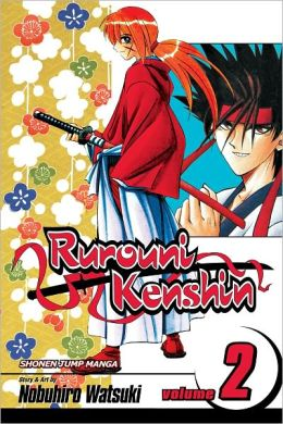Rurouni Kenshin, Volume 2: The Two Hitokiri
