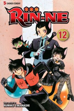 RIN-NE, Volume 12