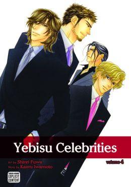 Yebisu Celebrities, Vol. 4 (digital) (Yaoi Manga)