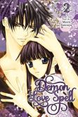 Book Cover Image. Title: Demon Love Spell, Volume 2, Author: Mayu Shinjo