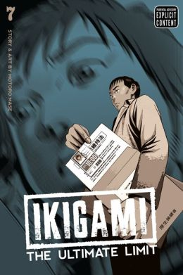 Ikigami: The Ultimate Limit, Volume 7