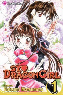 St. Dragon Girl, Vol. 1