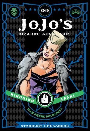 Book JoJo's Bizarre Adventure, Part 3: Stardust Crusaders, Vol. 9