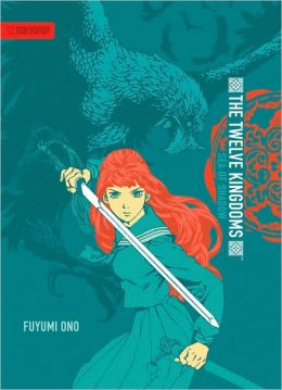 Sea of Shadow (The Twelve Kingdoms Series #1)