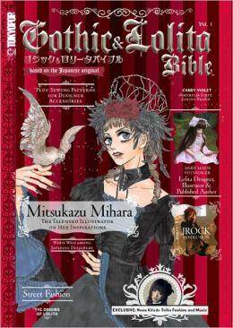 Gothic and Lolita Bible, Volume 1