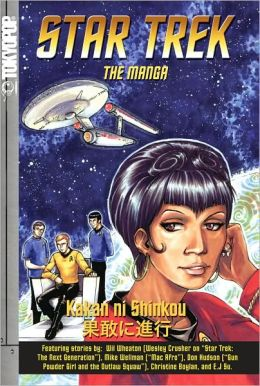 Star Trek: The Manga, Volume 2