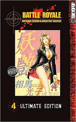 Battle Royale Ultimate Edition Volume 1 (v. 1) Koushun Takami and Masayuki Taguchi