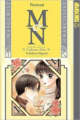 Portrait of M and N, Volume 1
