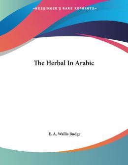 Herbal in Arabic