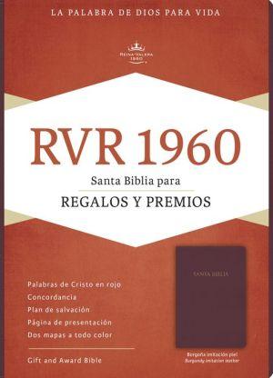 RVR 1960 Biblia para Regalos y Premios, borgona imitacion piel