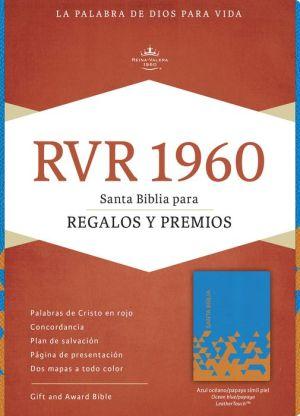 RVR 1960 Biblia para Regalos y Premios, azul oceano/papaya simil piel