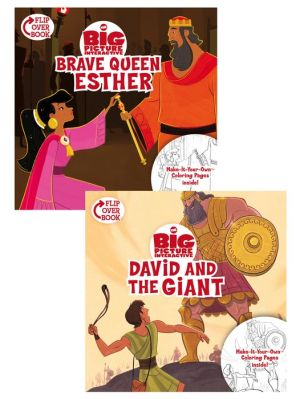 Brave Queen Esther/David and the Giant Flip-Over Book