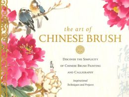 The Art of Chinese Brush