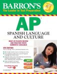 Book Cover Image. Title: Barron's AP Spanish with MP3 CD, 8th Edition, Author: Alice G. Springer Ph.D.