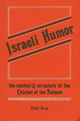 Israeli Humor
