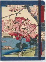Cherry Trees Journal
