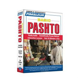 Pashto, Basic: Learn to Speak and Understand Pashto with Pimsleur Language Programs