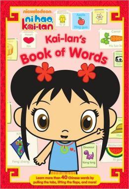 Kai-lan's Book of Words (Ni Hao, Kai-lan Series)