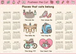 Pusheen the Cat Calendar Poster
