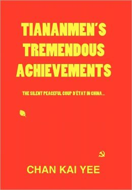 Tiananmen's Tremendous Achievements