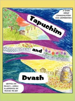 Tapuchim and Dvash
