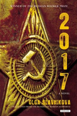 2017: A Novel
