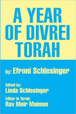 A Year of Divrei Torah