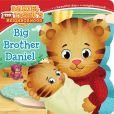 Book Cover Image. Title: Big Brother Daniel:  with audio recording, Author: Angela C. Santomero