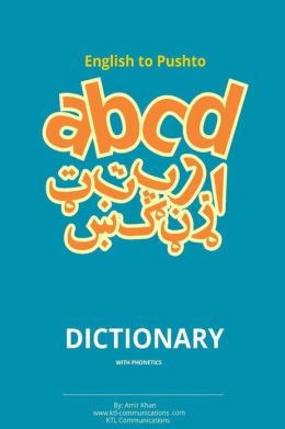 English to Pashto Dictionary with Phonetics: Pashto Dictionary with Phonetics