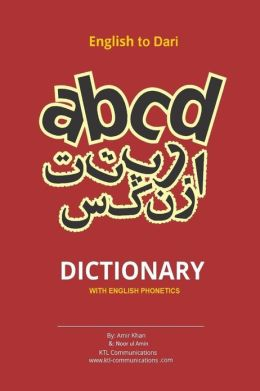 English to Dari Dictionary: English to Dari Dictionary with English Phonetics