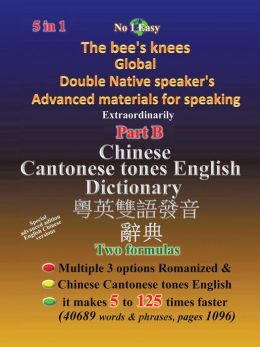 Chinese Cantonese tones English Dictionary (PagePerfect NOOK Book)