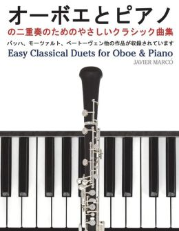 Easy Classical Duets for Oboe & Piano