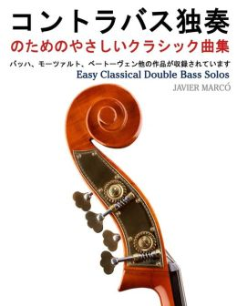Easy Classical Double Bass Solos