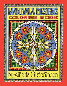 Mandala Design Coloring Book No. 2: 32 New Mandala Designs