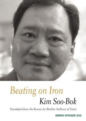 Beating on Iron