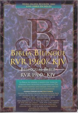 RVR 1960/KJV Bilingual Bible (Black Imitation Leather)