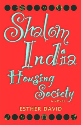 Shalom India Housing Society