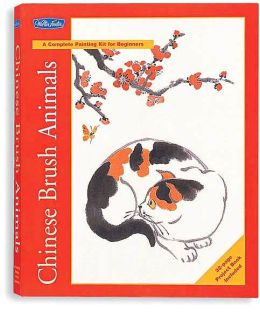 Chinese Brush Painting Animals Kit
