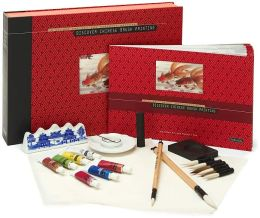 Discover Chinese Brush Painting Kit: A Deluxe Art Set for Aspiring Artists
