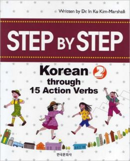 Step by Step Korean Book 2