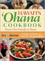 Hawaii's Ohana Cookbook: From Our Family to Yours
