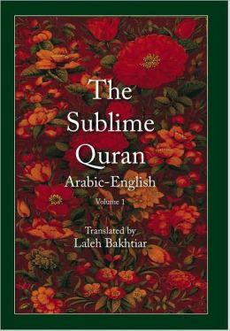 Sublime Quran Arabic English