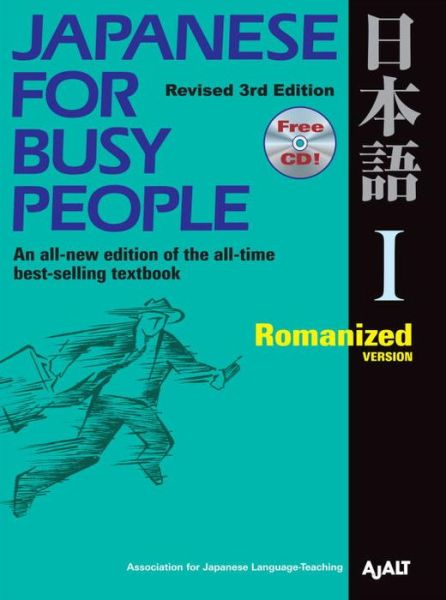 Japanese for Busy People I: Romanized Version 1 CD attached