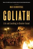 Book Cover Image. Title: Goliath:  Life and Loathing in Greater Israel, Author: Max Blumenthal