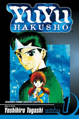 YuYu Hakusho, Volume 1: Goodbye Cruel World
