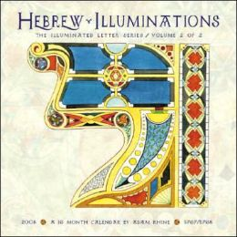 2008 Hebrew Illiminations Wall Calendar
