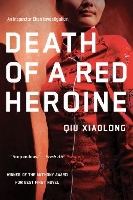 Death of a Red Heroine (Inspector Chen Series #1)