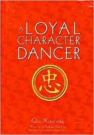 A Loyal Character Dancer (Inspector Chen Series #2)