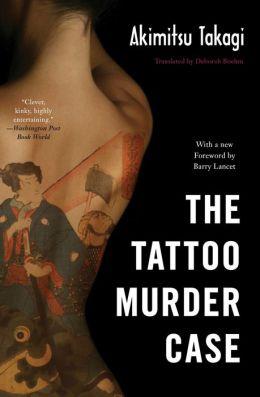 Tattoo Murder Case